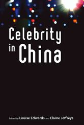 Celebrity in China$
