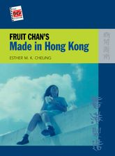 Fruit Chan's Made in Hong Kong$