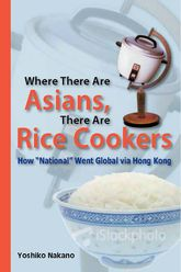 "Where There Are Asians, There Are Rice Cookers: How ""National"" Went Global via Hong Kong"