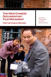 The New Chinese Documentary Film MovementFor the Public Record$