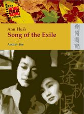 Ann Huis Song of the Exile - Hong Kong Scholarship Online