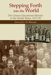 Stepping Forth into the WorldThe Chinese Educational Mission to the United States, 1872-81